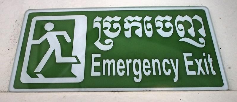 PC309432-emergency-exit.jpg