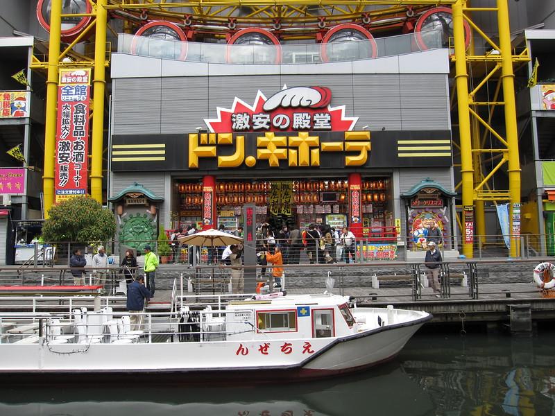 07-Japan10_2627.JPG