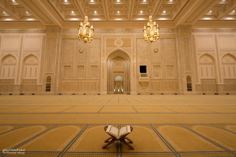 Sultan Qaboos mosqe - Nizwa (76).jpg