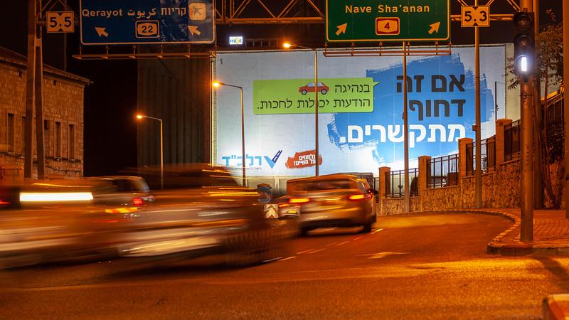 11-04-18 Huge RALBAD Haifa Big (47 of 106).jpg