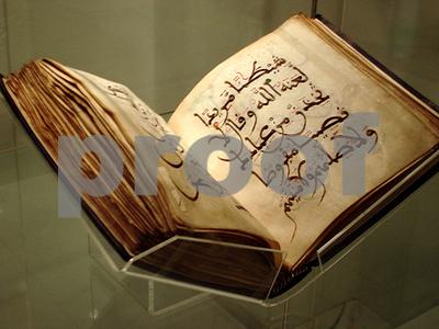 lindsay-lohan-says-shes-exploring-islam