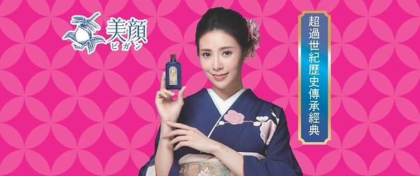 日本明色化妝品