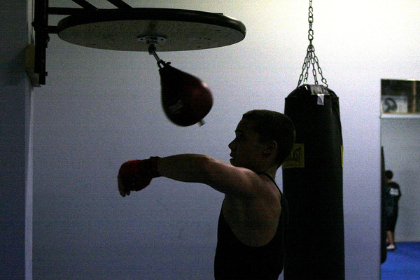 Boxing program at Competitive Edge