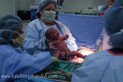 Jasmine's Birth