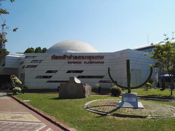 Planetarium Bangkok 2016