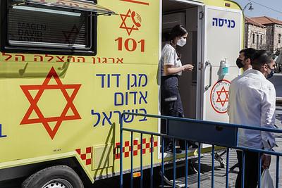 20210224 COVID-19: VACCINE: Jerusalem