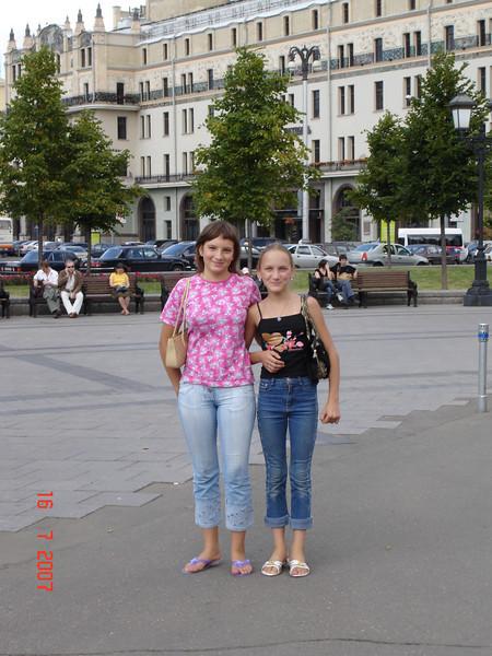 2007-07-16 Москва  10.JPG