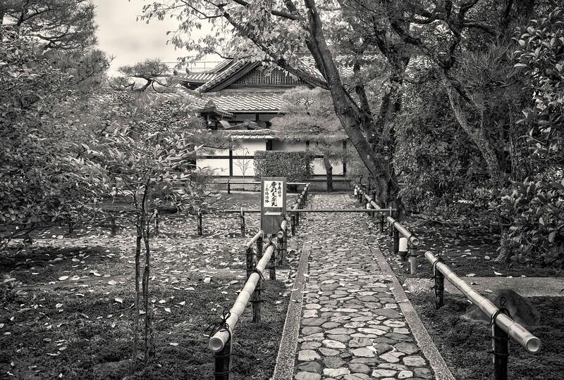 Fall Season in Kenninji