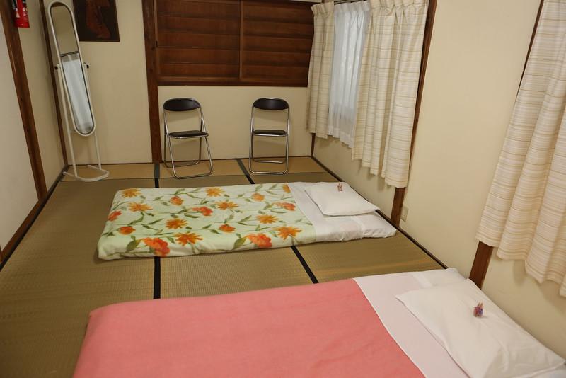 Momiji room interior.