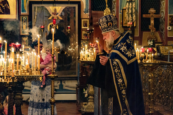 Vigil for the Entrance of the Theotokos into the Temple