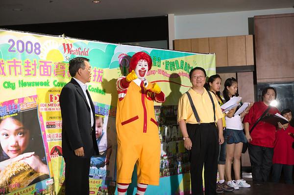McDonald's Calendar Baby 2009