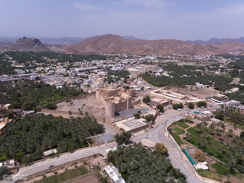 DJI_0151- Rustaq- Oman.jpg