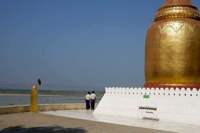 Bupaya in Bagan, Burma (Myanmar)