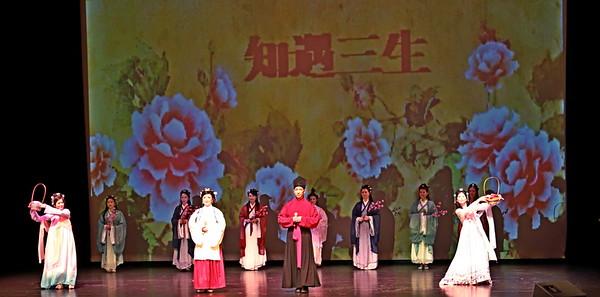 2019-12-30 中國詩歌春晚會 (Part 1)
