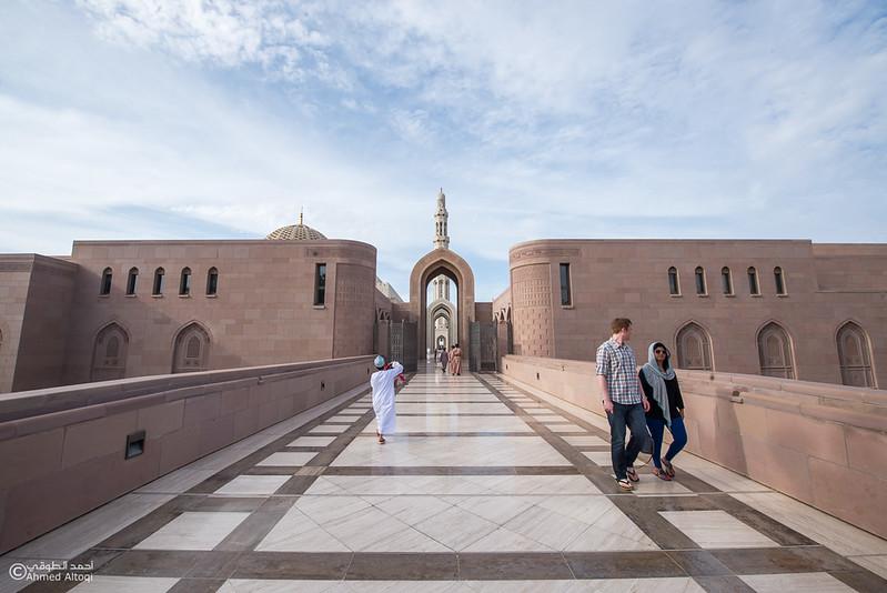 Sultan Qaboos Grand Mosque.jpg