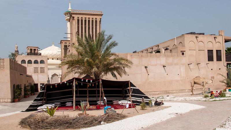 Dubaj | Historické centrum