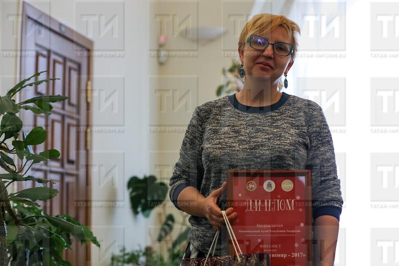 15.12.2017  - Награждение конкурса  Музейный сувенир  (фото Салават Камалетдинов)