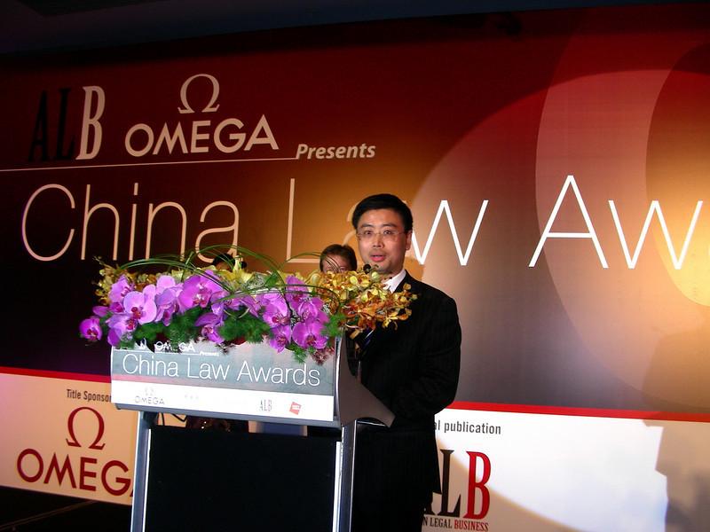 ALB China Law Awards 2008 @ Shanghai [04252008] (4).JPG