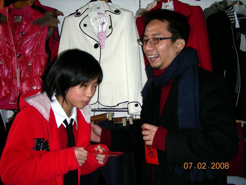 [20080207] CNY 1st Day @ Shantou  (64).JPG