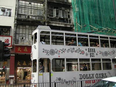 Hong Kong Electric Trollies (2004)