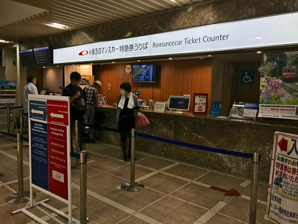 The Odakyu Romance Car ticket counter at the West Ground Gate