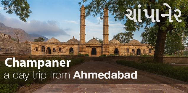 Champaner: A day trip from Ahmedabad