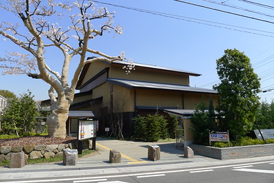 The Ōmiya Bonsai Art Museum